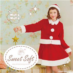【クリスマスコスプレ 衣装】 Sweet Soft キュートツーピースサンタ - 拡大画像