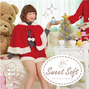 【クリスマスコスプレ 衣装】 Sweet Soft ポンポンケープサンタ - 拡大画像