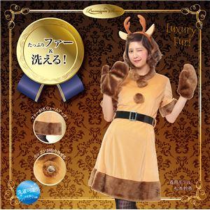 【クリスマスコスプレ 衣装】 キャンディトナカイ・プレミアムの画像