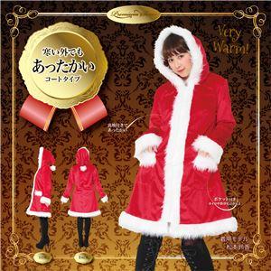 【クリスマスコスプレ 衣装】 フードサンタコート - 拡大画像