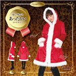 【クリスマスコスプレ 衣装】 フードサンタコート