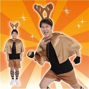 【クリスマスコスプレ 衣装】 スーパートナカイマンの画像