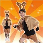 【クリスマスコスプレ 衣装】 スーパートナカイマン