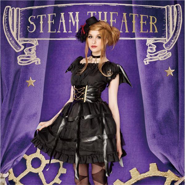 steampunk(スチームパンク)デビル コスプレ