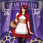 【コスプレ】 steampunk 赤ずきん