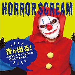 【コスプレ】 Horror scream ピエロ - 拡大画像