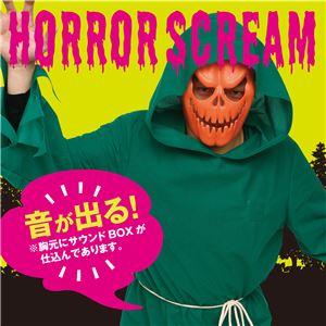 【コスプレ】 Horror scream パンプキン - 拡大画像