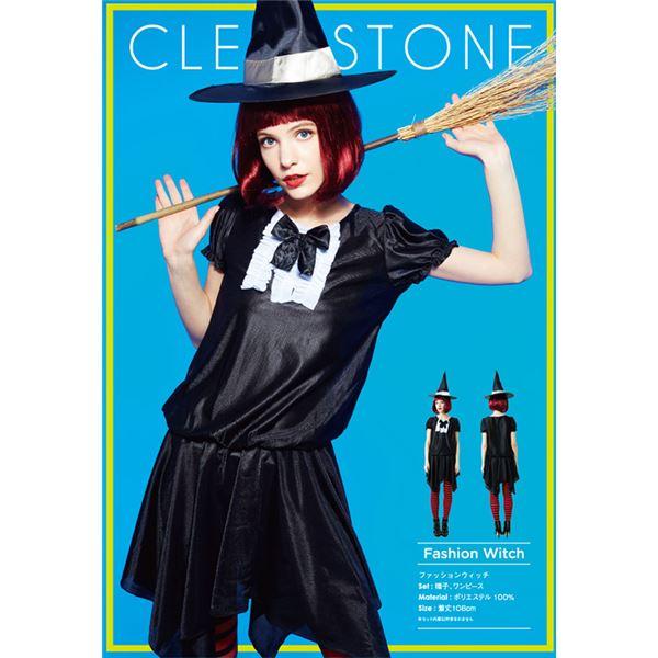 【ハロウィン 魔女衣装】 ファッションウィッチ Ladies