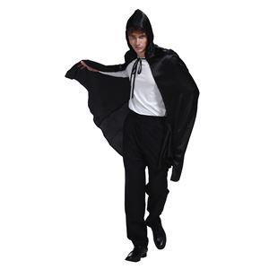 マント/コスプレ衣装 【ブラック】 ユニセックス180cm迄 ポリエステル 〔イベント パーティー〕 - 拡大画像