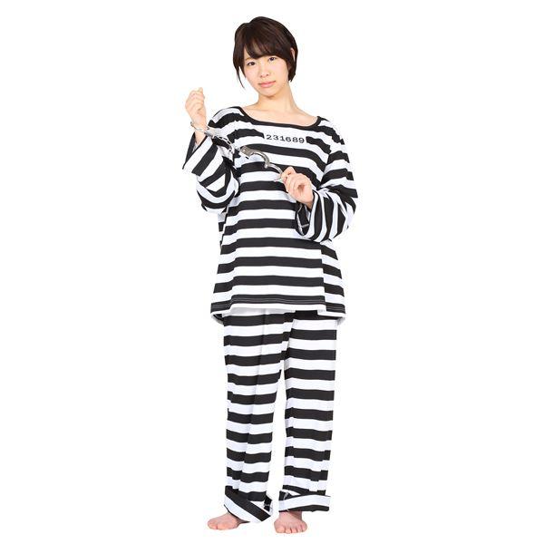 【ボーダー柄 囚人服コスプレ 男女兼用】コスの極み 囚人