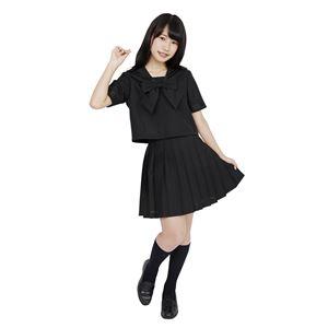 制服/コスプレ衣装 【ブラック Mサイズ】 洗える セーラーブラウス リボン スカート付き ポリエステル 『カラーセーラー』の画像