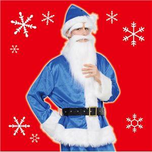 【クリスマスコスプレ 衣装】 GOGOサンタサン ブルー 青 - 拡大画像