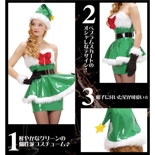 【クリスマスツリー コスプレ レディース】 エナメルツリーサンタ