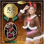 【クリスマスコスプレ 衣装】 エレクトリックホットパンツトナカイ