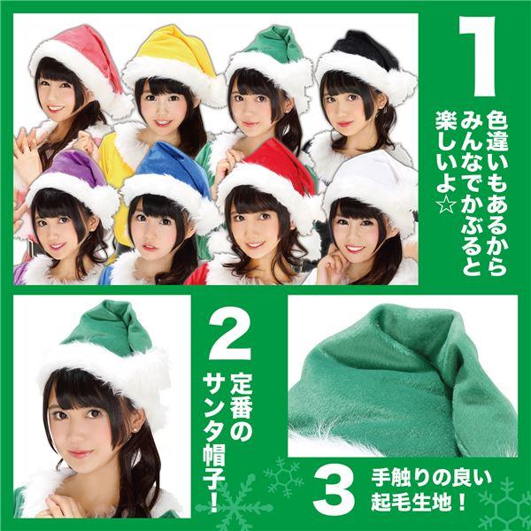 サンタ帽子(緑・グリーン)