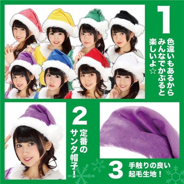 サンタ帽子(紫・パープル)