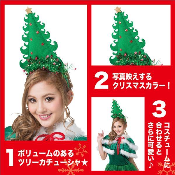 【クリスマス仮装グッズ】 ツリーカチューシャ