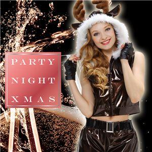 【クリスマスコスプレ 衣装】 メタリックフードトナカイの画像