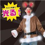【クリスマスコスプレ 衣装】 光ルトナカイジャケット