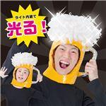 【クリスマスコスプレ 衣装】 光ルビールハット
