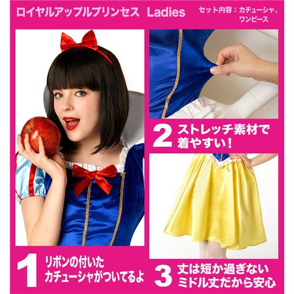 ロイヤルアップルプリンセス Ladies(白雪姫風ワンピース ミドル丈)