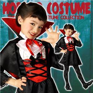 子供用 コスプレ衣装 【ラブリーヴァンパイア 120cmサイズ】 ボタン仕様 ポリエステル 〔ハロウィン〕の画像