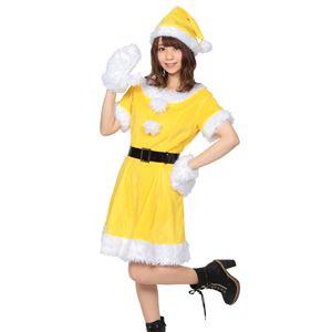 サンタコスプレ/コスプレ衣装 【イエロー】 レディース 身長155cm〜165cm 帽子 ワンピース ベルト 手袋付き 『カラフルサンタ』 - 拡大画像