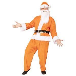 サンタコスプレ/コスプレ衣装 【オレンジ 前面スナップボタン】 メンズ 帽子 ジャケット ベルト パンツ付 『GOGOサンタサン』 - 拡大画像