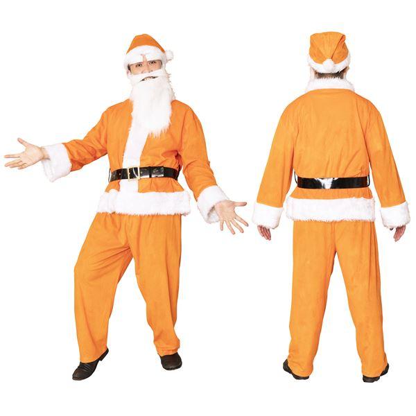 【サンタコスプレ オレンジ/メンズ】 GOGOサンタサン オレンジ