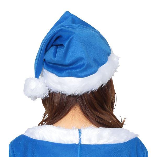 クールな可愛さを求めるなら青色!サンタ帽子 ブルー