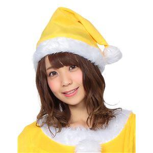 サンタ帽子/コスプレ衣装 【イエロー】 頭囲68cm ポリエステル100% 〔イベント ライブ〕 - 拡大画像