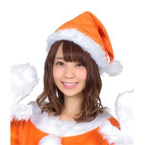 【クリスマスコスプレ 衣装】 サンタ帽子 オレンジ - 拡大画像