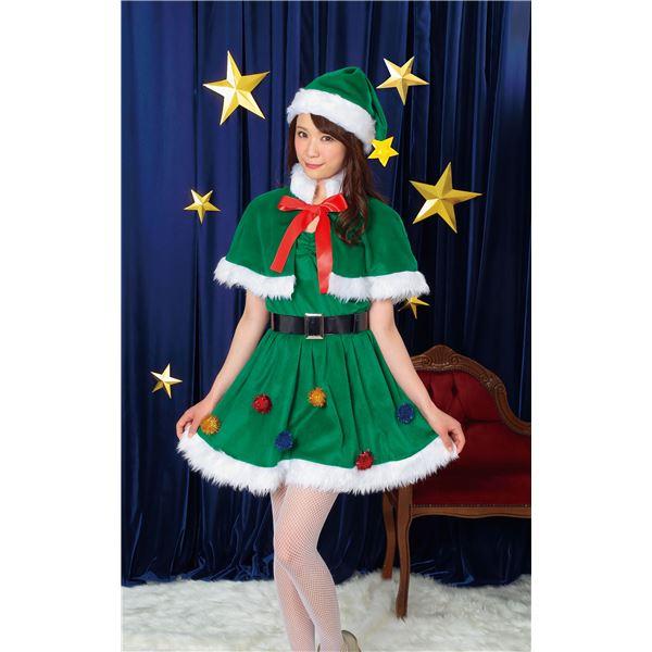 【クリスマスツリー風コスプレ/レディース】 ホーリーナイトツリー