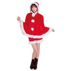 クリスマスコスプレ/衣装 【ホットココアサンタ】 レディース155cm〜165cm ポリエステル 〔イベント パーティー〕の画像