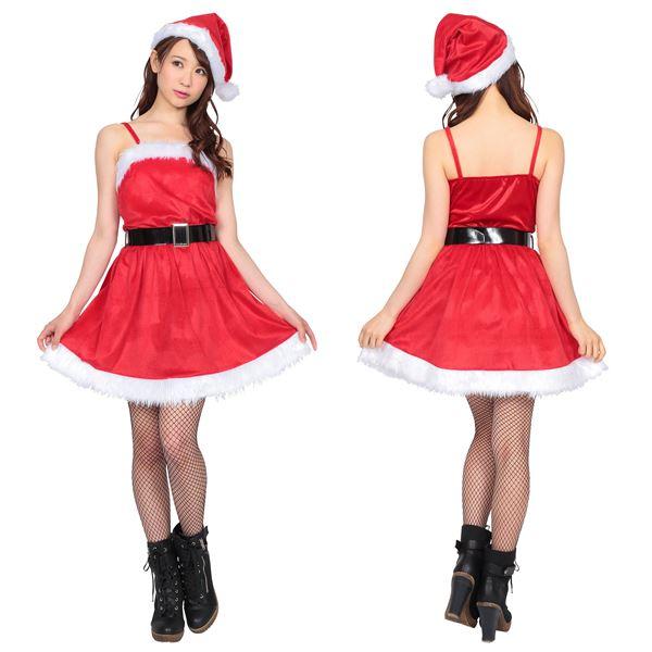 【クリスマス サンタコスプレ レディース】 2ピースケープサンタ