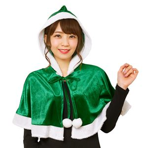 【クリスマスコスプレ 衣装】 カラフルケープ グリーンの画像