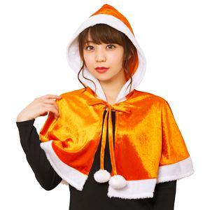 【クリスマスコスプレ 衣装】 カラフルケープ オレンジ の画像