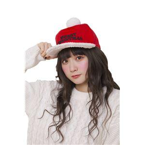 クリスマスコスプレ/衣装 【サンタキャップ】 綿100% サイズ調整可 〔イベント パーティー〕 - 拡大画像