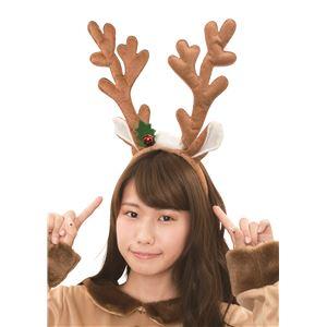 【クリスマスコスプレ 衣装】 ビッグトナカイカチューシャ - 拡大画像