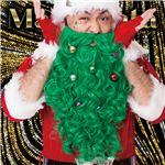 【クリスマスコスプレ 衣装】 マジサンタ マジなツリーひげ