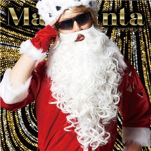 サンタコスプレ/コスプレ衣装 【マジなサンタヒゲ】 付け髭単品 全長約50cm ポリプロピレン製 『マジサンタ』 - 拡大画像