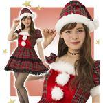 【クリスマスコスプレ 衣装】 チェックワンピースサンタ