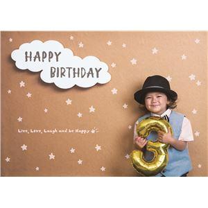フォトポスター/壁紙ポスター 【Happy Birthday ナチュラル】 A0サイズ 841mm×1189mm 紙製 『イエスタ iesta』 - 拡大画像