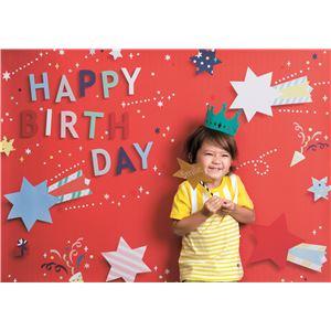 フォトポスター/壁紙ポスター 【Happy Birthday ポップスター レッド】 A0サイズ 841mm×1189mm 紙製 『イエスタ iesta』 - 拡大画像