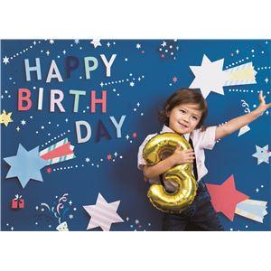 フォトポスター/壁紙ポスター 【Happy Birthday ポップスター ブルー】 A0サイズ 841mm×1189mm 紙製 『イエスタ iesta』 - 拡大画像