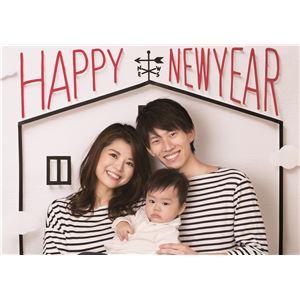 フォトポスター イエスタ Happy New Year - 拡大画像