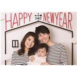 フォトポスター/壁紙ポスター 【Happy New Year】 A0サイズ 841mm×1189mm 紙製 『イエスタ iesta』
