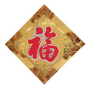 春節 福飾り/お飾り 【箔押し牡丹】 立体タイプ 35cm×35cm 重さ103g 〔旧正月 イベント〕