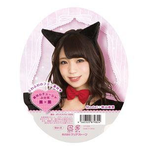 猫耳カチューシャ ふせ耳 黒×黒の画像