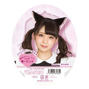 猫耳カチューシャ ふせ耳 黒×ピンクの画像